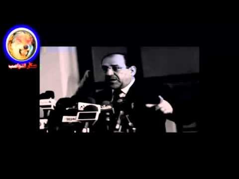 سيادة رئيس الوزرآء نوري كامل المالكي Mr. Prime Minister Nuri al-Maliki