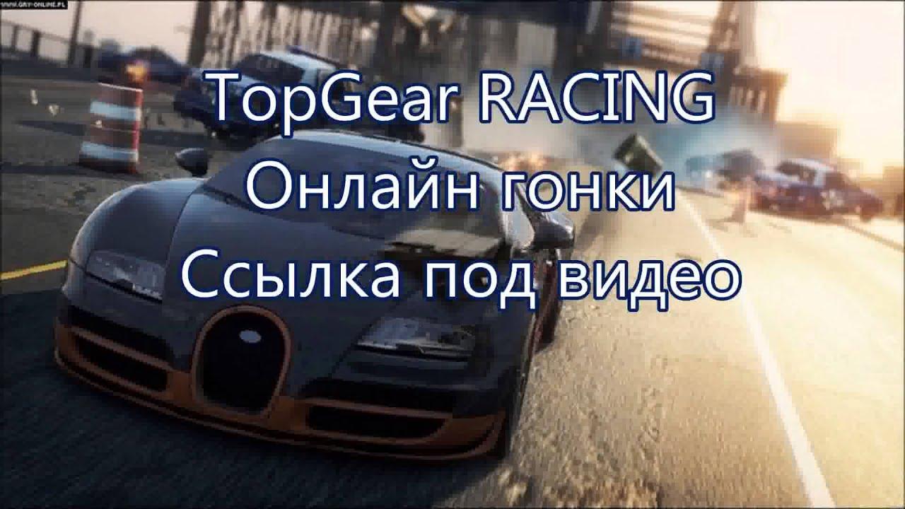 Ролики онлайн бесплатно русские 14 фотография