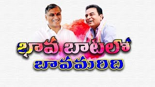 KCR family show the example of team work