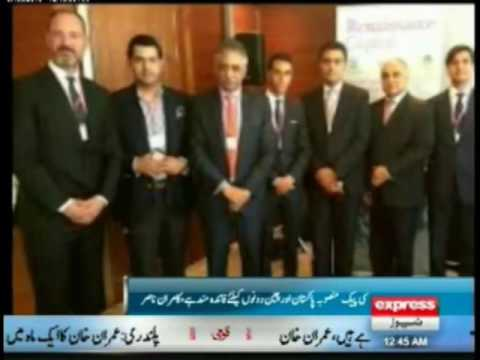 Pakistan Investment Conference in London - Express News
