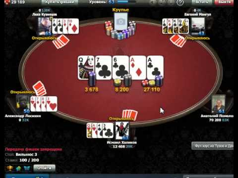Как взломать World Poker Club Odnoklassniki V Chit Engine смотреть видео он