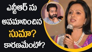 Anchor Suma Gives Shock to NTR Bigg Boss Show