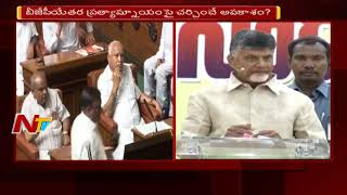 Chandrababu Naidu To Attend Kumaraswamy's Swearing Ceremony | Kumaraswamy Oath Taking Ceremony | NTV