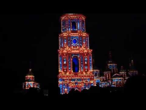 Світлове шоу Київ/Amazing Light Show Performance part 3