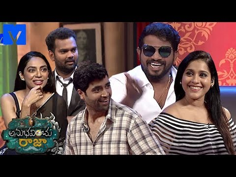 Anubhavinchu Raja Latest Promo - 11th August 2018 - Hyper Aadi,Adivi Sesh, Sobhita Dhulipala