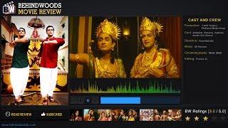 Thalaivan - Kaaviya Thalaivan - BW Movie Review