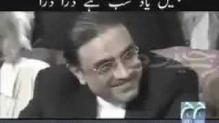 Priya Parkash VS Zardari new whatsapp video 2018 Funny