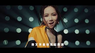 中国新说唱 :邓紫棋真的会rap!用原创歌词正面回应质疑