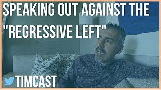 Being Attacked by the Regressive Left - Tim Pool With Maajid Nawaz