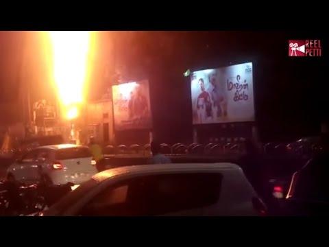 Video Footage: Major Fire Accident at Vadapalani AVM Studio, Theatre | Tamil Cinema News | Kollywood