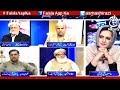 download Faisla Aap Ka With Asma Shirazi - 13 December 2017 | Aaj News