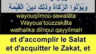 Sourate 98   La Preuve Al Bayyina  arabe français phonétique