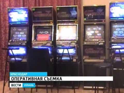 Игровые автоматы играть бесплатно, без регистрации