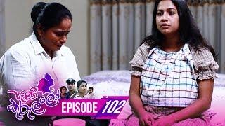 Peni Kurullo | Episode 102 - (2019-11-22) | ITN