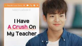 Crush On My Teacher [Season 4 - EP.01] ? ENG SUB ? dingo kdrama