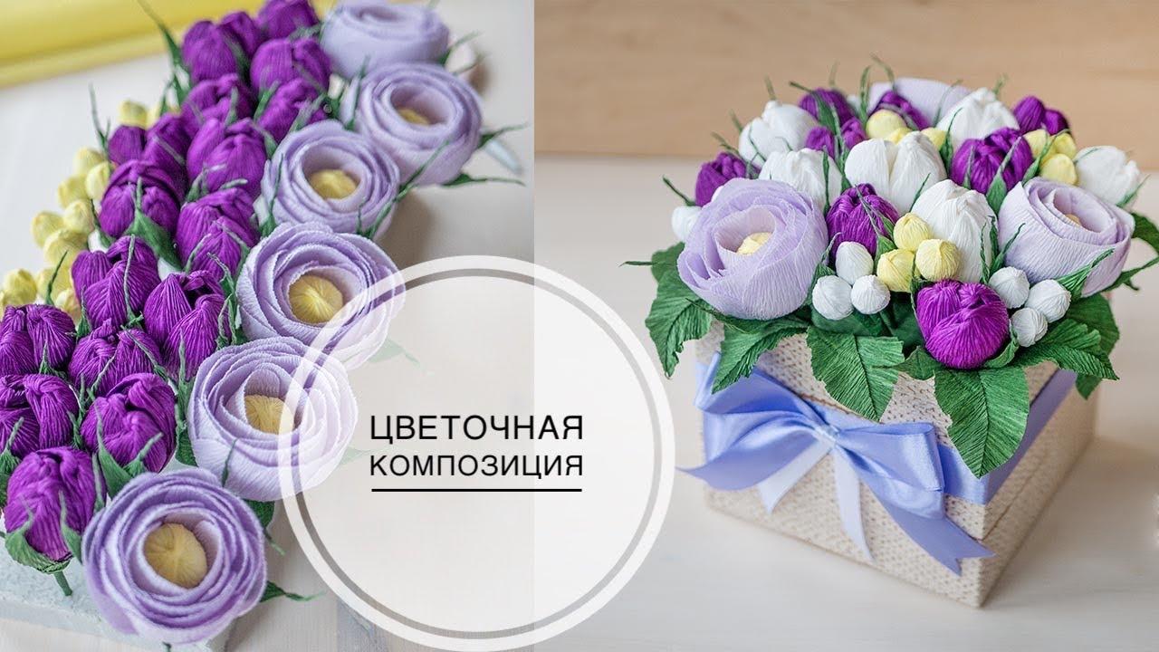 Букет для мамы своими руками из цветов 518