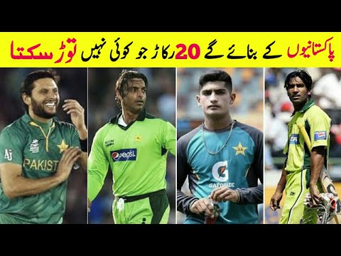 Top 20 Records By Pakistani Cricketers That Are Impossible To Break | Updated 2020
