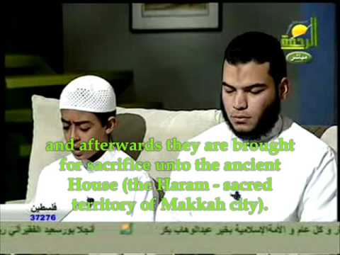 Amazing Recitation By A Man And Boy At An Egyptian TV-Show!