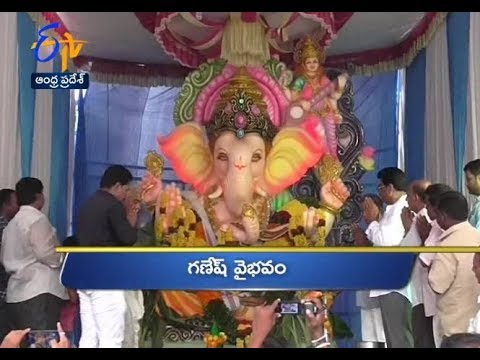 Andhra Pradesh | 13th September 2018 | Ghantaravam 3 PM News Headlines