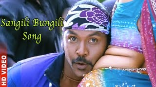 Kanchana | Muni 2 Tamil Movie Songs | Sangili Bungili Video Song | Raghava Lawrence | S Thaman