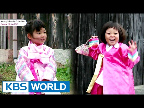 The Return Of Superman - Choo Sarang Special Ep.25