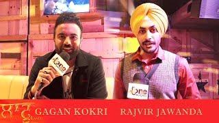 Laatu  Movie Promotion  Gagan Kokri  Rajvir Jawand