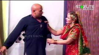 Heer Ranjha Full Comedy Pakistani Punjabi Stage Drama