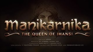 GRAND ENTRY Kangana Ranaut At Trailer Launch Of Film Manikarnika The Queen Of Jhansi |TopTeluguMedia