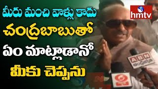 TDP MP JC Diwakar Reddy Speaks To Media After Meeting Chandrababu  | hmtv