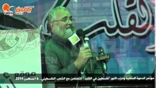 يقين | الشيخ محمود العسقلاني : الحقبة التاريخية من الاستعمار الصهيوني لفلسطين