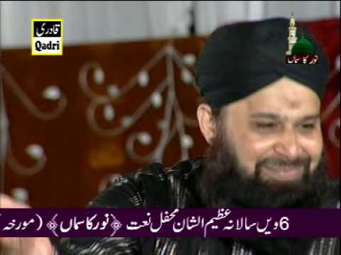 Daray Nabi Par video