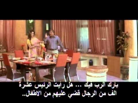 Vivah - 214 - Bollywood Movie With Arabic Subtitles - Shahid...