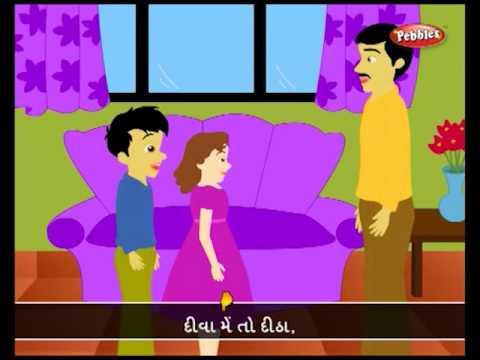Gujarati Rhymes For Kids   17 Mama Ne Ghar   Gujarati Rhymes House video