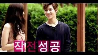 [FMV][TEVN] WGM Taemin♥Naeun♥TaEun Couple - It Has To Be You