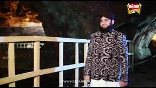 download lagu Ahmed Raza Qadri - Allah Ho Allah Ho gratis