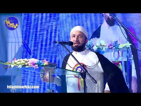 Molana Ikhlaq Hussain Shariati | Khatm-e-Nabuwat, Wahdat-e-Ummat Conference 1441/2019