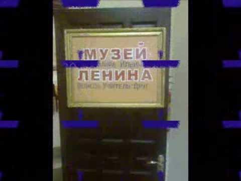 Первый в мире художественный музей Ленина в Ялте
