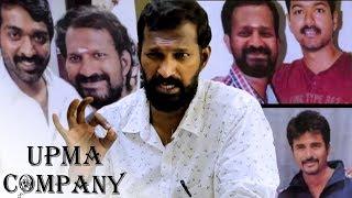 UPMA Company  | Based on True Incident | Tamil Short Film