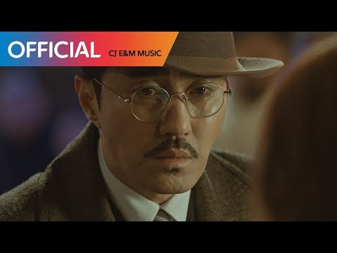 [화유기 OST Part 6] 벤 (Ben) - 운명이라면 (If We Were Destined) MV
