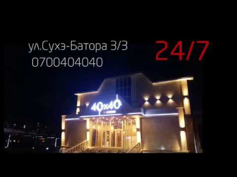 Bar&Karaoke 40x40