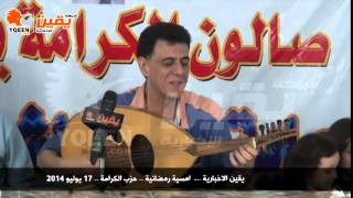 يقين| اغاني مصرية اصيله بصوت رائع للفنان الكبير احمد اسماعيل