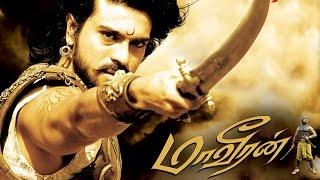 Magadheera 2011 Tamil Dubbed Movie HD 720p Watch O