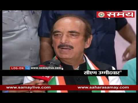 Ghulam Nabi Azad made in charge of UP