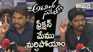 Rayalaseema People Warning to Aravindha Sametha Movie | Trivikram, NTR, Pooja Hegde