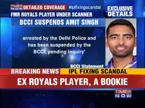 IPL player Amit Singh turns bookie!