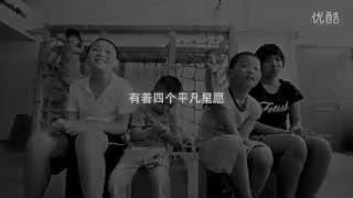 胡歌 Hu ge 2017 BTV文艺 文化之约--胡歌