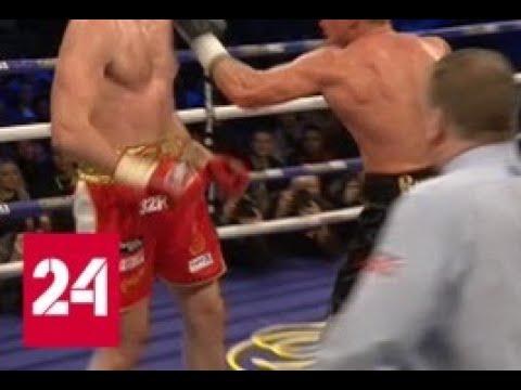 Александр Поветкин нокаутировал британца Прайса - Россия 24