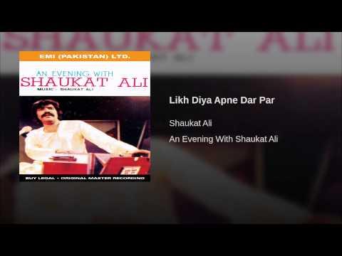 Likh Diya Apne Dar Par video