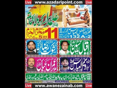 Live Majlis 11 Muharram 2019 Bukhari House Ghulberg 3 Lahore