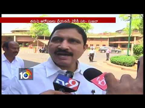 TDP MP Sujana Chowdary Slams YCP Leaders |  AP Special Status | AP Politics | Delhi | 10TV